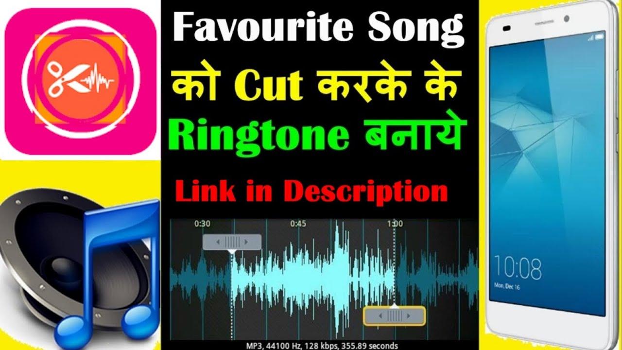 ringtone wale gane video