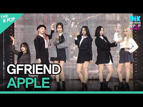 GFRIEND, APPLE (여자친구, APPLE)  [INK Incheon K-POP Concert]