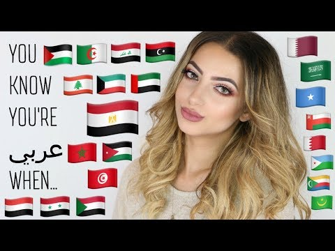 You Know You're Arab When... | ForeignBeauty thumbnail