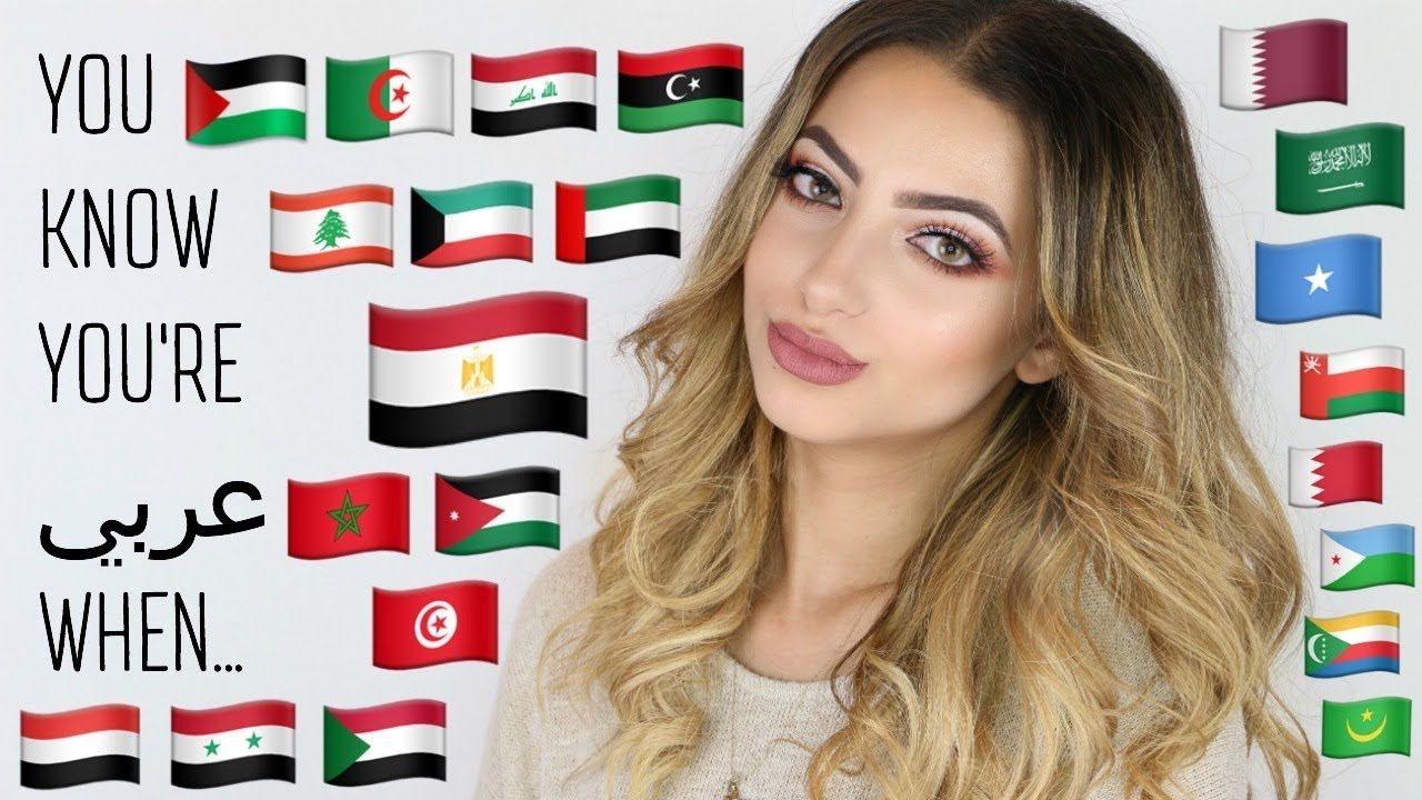 You Know You\'re Arab When... | ForeignBeauty - YouTube