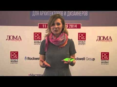 Светлана Котлукова о Rockwell Group