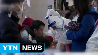 '신종 코로나' 방어막 뚫렸다...중국 전역 확산 / YTN