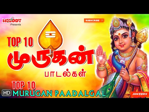 Top 10 Murugan Songs  Tamil Devotional  Kavadi Songs  Mahanadhi Shobana,TMS ,Veeramanidasan