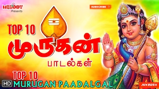 "#murugansongs #kavadisongs #mahanathishobhana top 10 murugan songs | thaipusam tamil god bhakti maalai devotional the word ""thaipusam..."