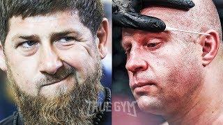 Федор разочаровал меня / Рамзан Кадыров позвал Емельяненко в Ахмат