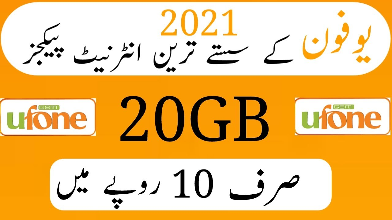 Ufone Internet Packages Daily, Weekly, Monthly