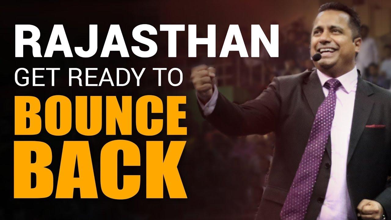 High Power Motivation | Rajasthan Get Ready | Bounce Back Series | Dr Vivek Bindra