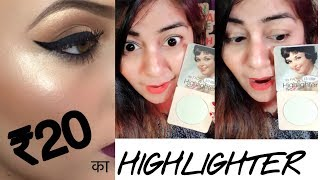 Highlighter in Rs. 20 ?! 😱 SFR | Affordable Makeup product in India | JSuper Kaur