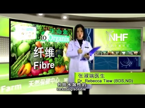 Bio Organix 生命素 -Dr Jessie Chung Super Detox Program | NHF Singapore