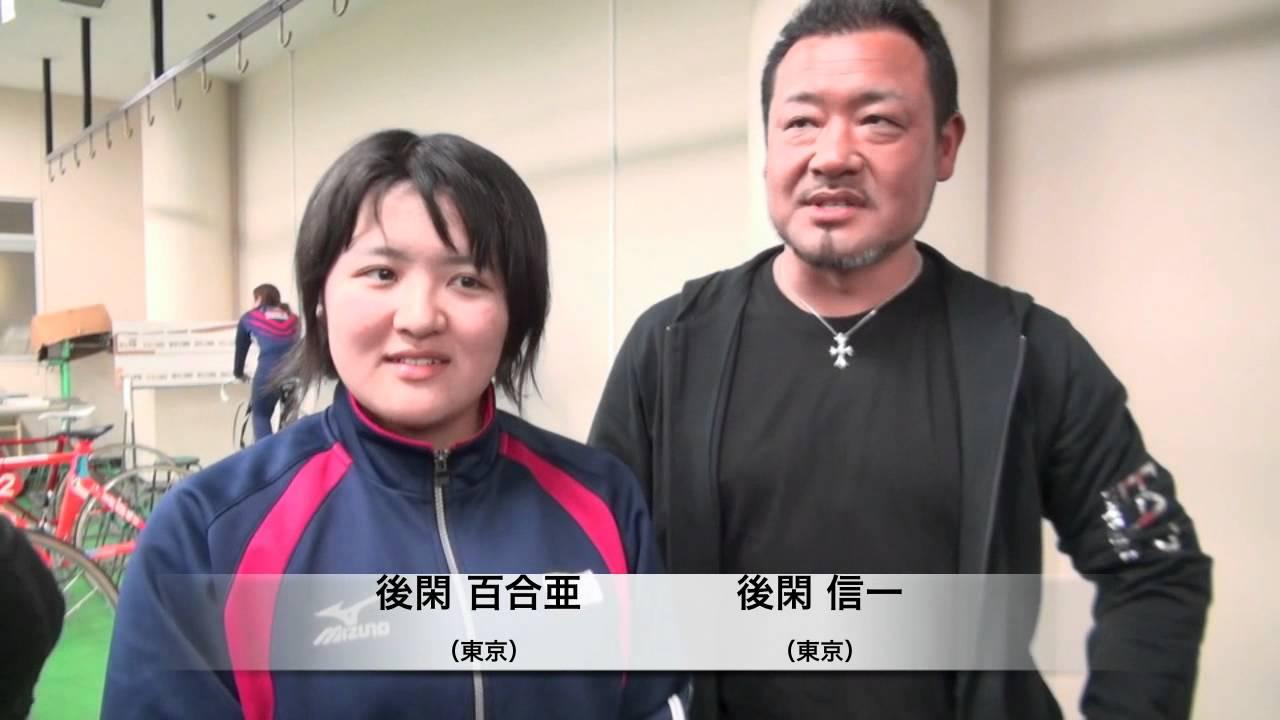 女子競輪卒業記念レース】後閑信...