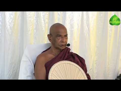 358. Parama Sathya - පරම සත්යය [2017-12-24 Monaragala(Sirigala)]