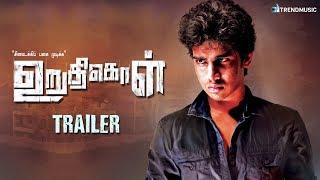 Uruthikol - Official Trailer   Latest Tamil Movie   Kishore, Megana   Ayyanar   TrendMusic