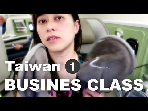 [Vegan goes to Taiwan #1] Flying EVA Business Class - London to Taipei