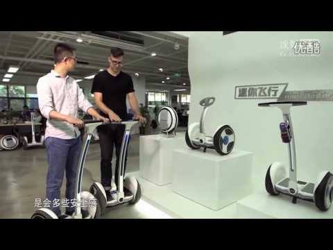 SMART CHINA: Smart Move, Ninebot & Discovery Channel