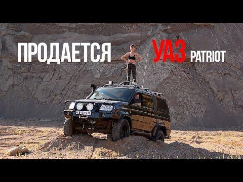Продается подготовленный УАЗ Патриот в Пскове