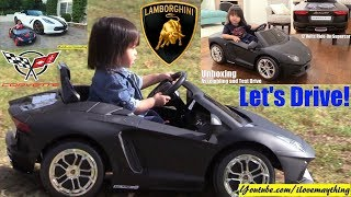 Lamborghini Ride-On Power Wheels Versus Chevrolet Corvette Stingray Ride-On Power Wheels Toys