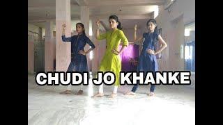 Chudi Jo khanke || DANCE CHOREOGRAPHY,  AMERIYA STEP_UP DANCE ACADEMY YAD PIYA KI AANE LAGI