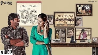 The Life of 96 | Vijay Sethupathi, Trisha | Madras Enterprises | C.Prem Kumar | Govind Vasantha