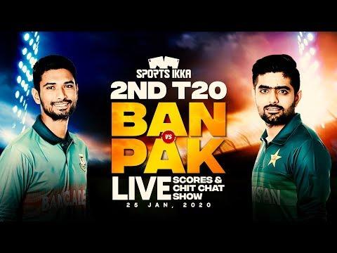 Live Pakistan Vs Bangladesh 2nd T20 Score And Commentary   Live PAK Vs BAN   T20