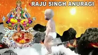 Sonu Chhathi Mai Ke Ghat bandwala Gobar Maithili.