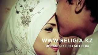 Онанизм и мастурбация в Исламе
