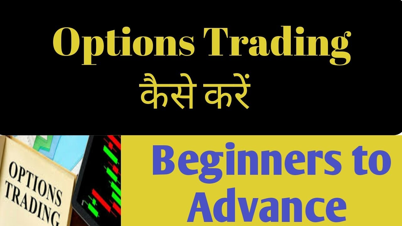 10 Options Strategies to Know