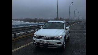 Дизель или бензин Тест драйв Tiguan 2017 2.0 TDI и TSI СоветыБывалого