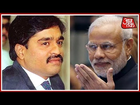 Shatak AajTak: Dawood Ibrahim Scared Of Modi Government; Fears He Might Soon Be Arrested