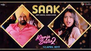 Saak Manje Bistre 2 | Gippy Grewal | Sudesh Kumari | New Punjabi Songs 2019 | Bhangra Song