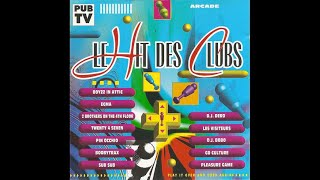 Bit Machine feat. Karen Jones - Emotion (Radio mix)