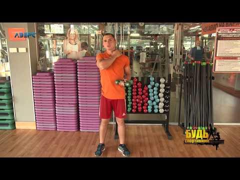 ТРК Аверс: Будь спортивним вип 13