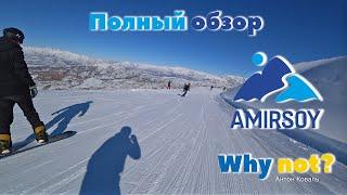 AMIRSOY Полный Обзор Горнолыжного Курорта 1 в Узбекистане