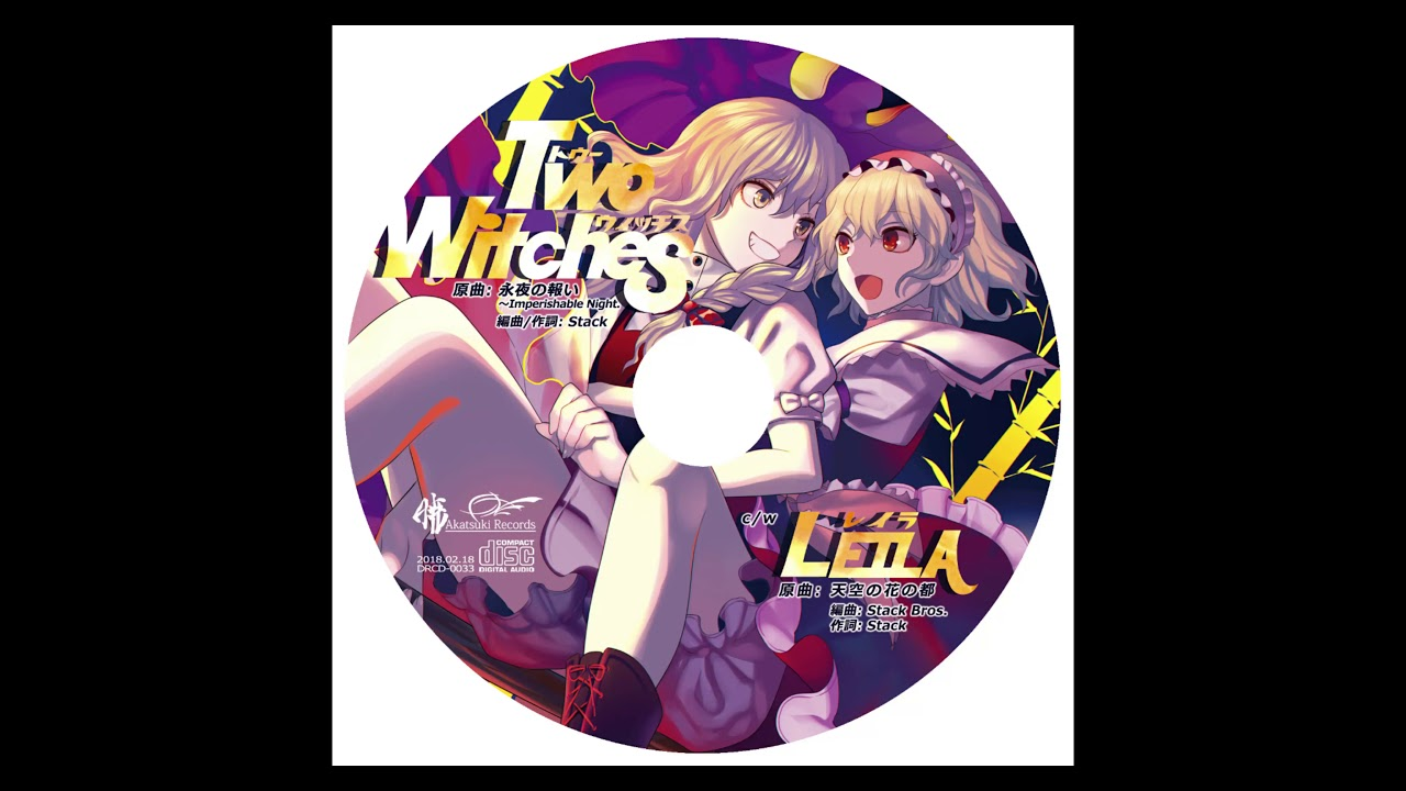 Two Witches by Stack   YouTube