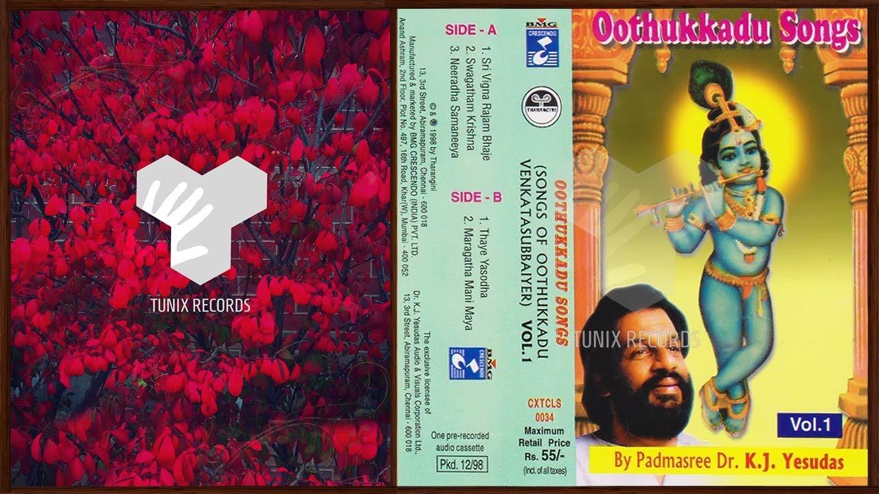 oothukkadu songs vol 1