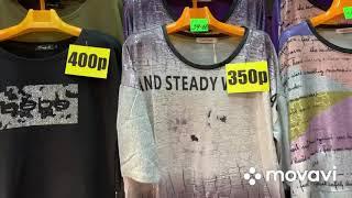 Рынок Садовод Дешевая женская одежда