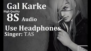 Gal Karke Official Song Muhafiz Version 2019 Full Song Aziz Bass Boosted