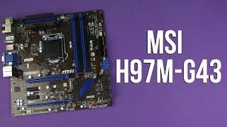 Розпакування MSI H97M-G43