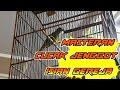 Cucak Jenggot Gacor Isian Gereja Mantap Buat Masteran  Mp3 - Mp4 Download