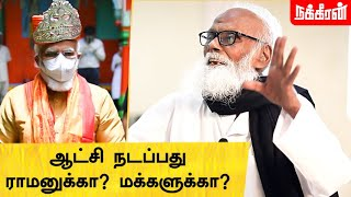 Aanaimuthu Interview | Modi | BJP