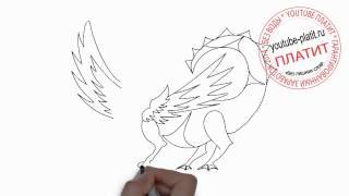 Как поэтапно нарисовать дракона с крыльями(Как нарисовать дракона поэтапно простым карандашом за короткий промежуток времени. Видео рассказывает..., 2014-06-29T07:46:57.000Z)