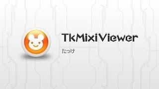 mixiのコンテンツを手軽に見やすく TkMixiViewer thumbnail