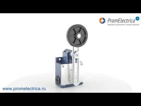 L53K13MEL122 Концевой выключатель с регулируемым термопластиковым  роликовым рычагом