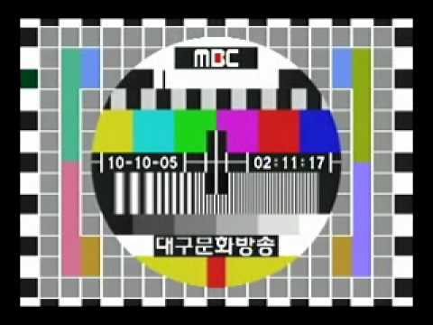 SOUTH KOREA MBC TV TEST CARD(PM5544)