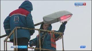 Кто и как следит за уличным освещением в Петрозаводске