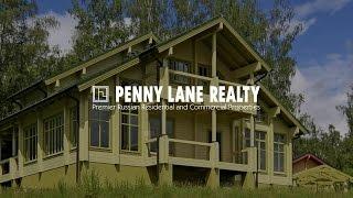 Лот 29892 - дом 539 кв.м., Москва, Красное, Калужское шоссе | Penny Lane Realty