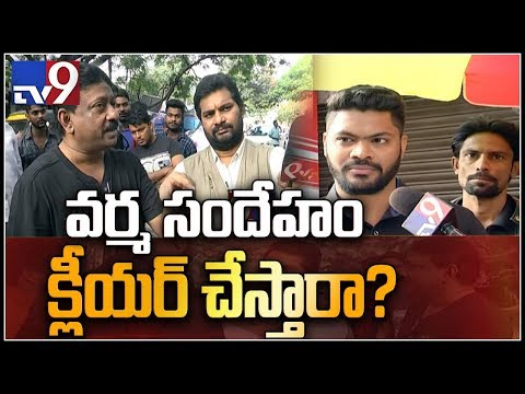 We do not have good leader in BJP,  student to RGV - TV9