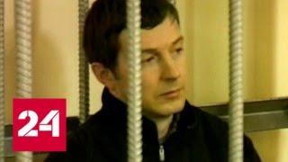 Иркутский депутат признался в пособничестве бандитам и вышел на свободу - Россия 24