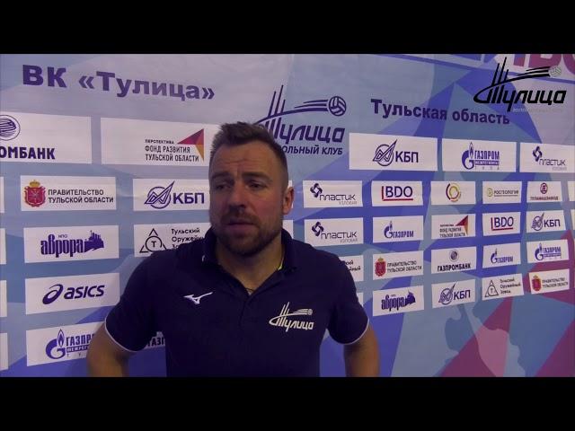 Комментарий гл. тренера ВК