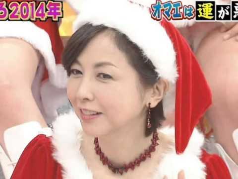 サンタ姿の麻木久仁子