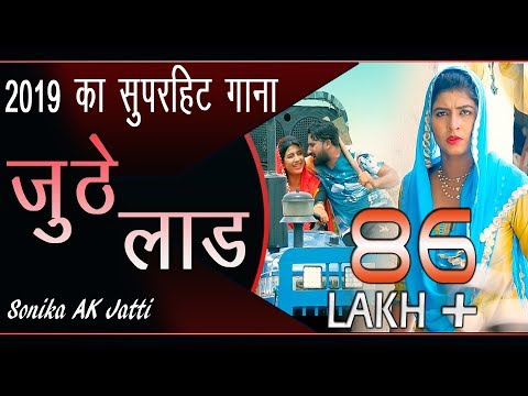 Official Video | ZAMIDARNI |Ak Jatti ,Bunty &Sonika Singh,Shoki Foji | New Haryanvi Song